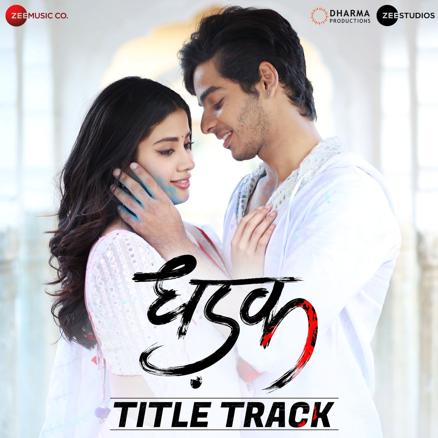 "Ajay-Atul & Shreya Ghoshal – Dhadak (Title Track) [From ""Dhadak""] – Single [iTunes Plus M4A] 