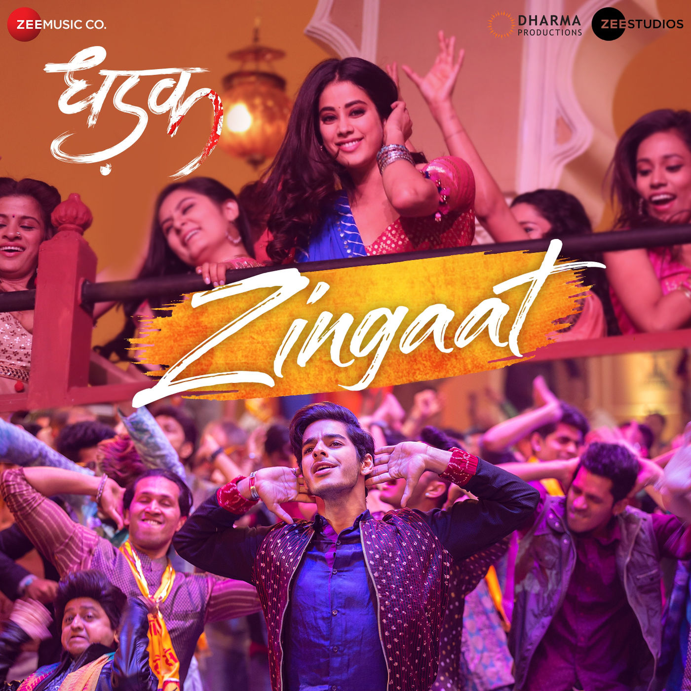 "Ajay-Atul – Zingaat (From ""Dhadak"") – Single [iTunes Plus M4A] 