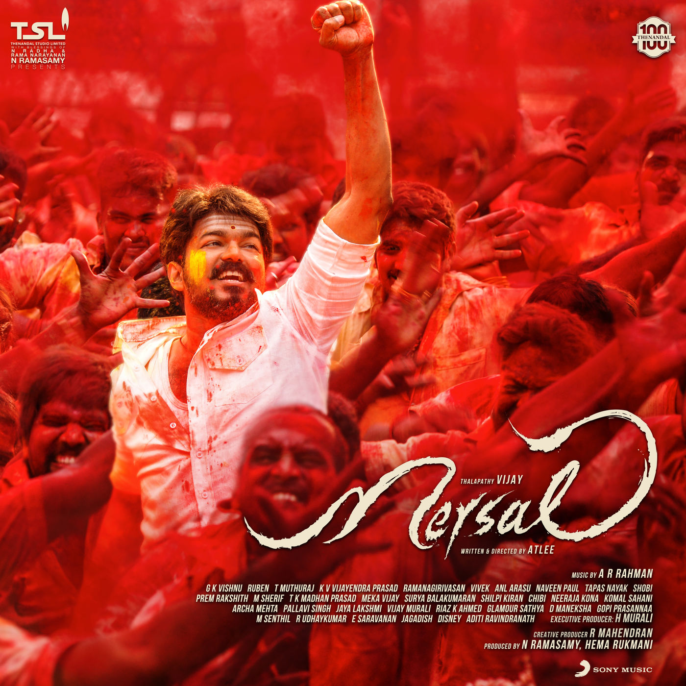 A. R. Rahman – Mersal (Original Motion Picture Soundtrack) – EP [iTunes Plus M4A] | iplusall.4fullz.com
